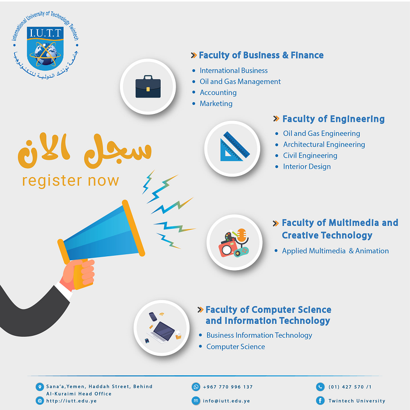 Registration for Academic Year 2021-2022